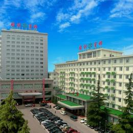 Photo of Guoyi Hotel Beijing