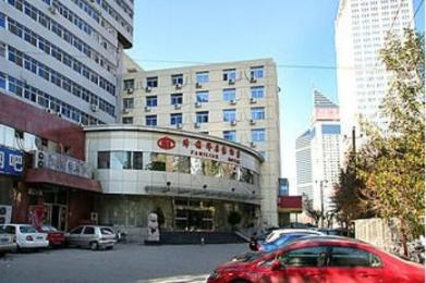 Photo of Geneva Grand Hotel Tianjin