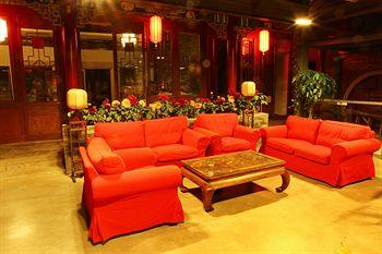 Old Beijing Square Hotel