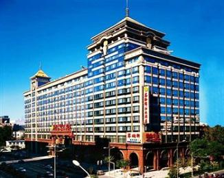 Photo of Xinhai Jinjiang Hotel Beijing