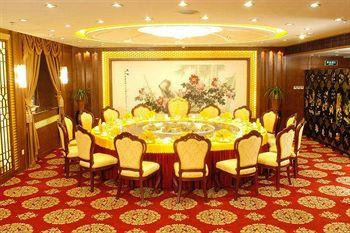 Photo of Ocean Hotel Hebei District Tianjin