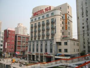 Motel 168 Beijing Anzhen Bridge