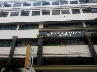 Photo of Harbor Town Hotel Iloilo City