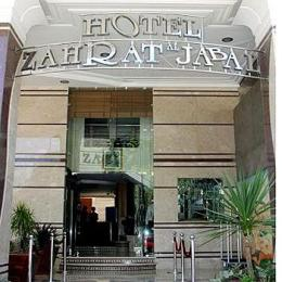 Zahrat al Jabal