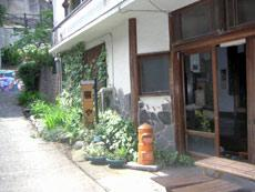 Photo of Kojimaya Ryokan Annaka
