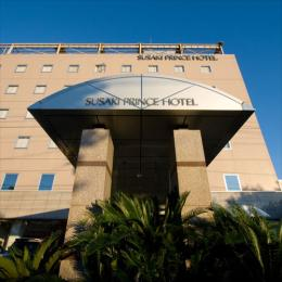 Photo of Susaki Prince Hotel