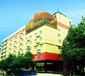 Photo of An-E Hotel Chengdu E Ying
