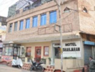 Hotel Shahjahan