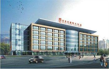 Photo of Tailong International Hotel Beijing