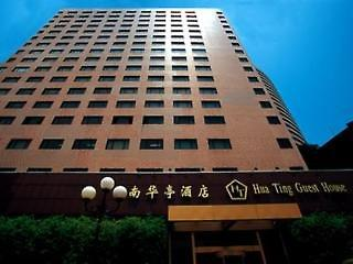 Photo of Hua Ting Guest House Shanghai