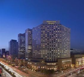 Shangri-La Hotel Changchun