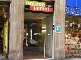 Photo of AAE Rey Don Jaime Hotel Barcelona
