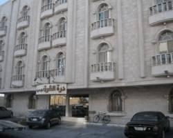 Durrat Al Sharq Suites 2