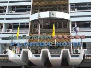 Photo of Florida Hotel Bangkok