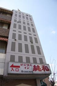 ‪Kumegawa Business Inn Junwa‬