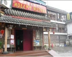 Holly's Hostel