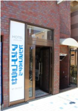 Business Hotel Aoi Plaza