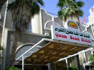‪Qurum Beach Hotel‬