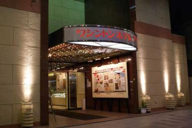 Photo of Gifu Washington Hotel Plaza