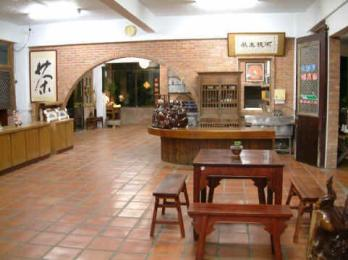 Photo of Chun Long Hot Spring Villas Xinbei
