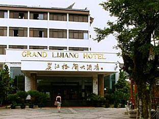 Photo of Lijiang Grand Hotel