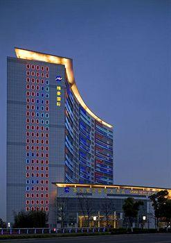 Photo of Grand Metropark Hotel Suzhou