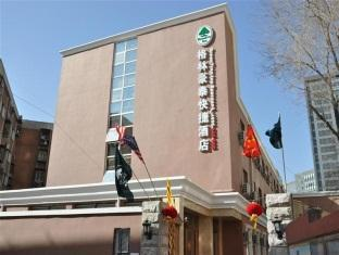 GreenTree Inn Beijing Guozhan Express HotelYinglong Business Hotel