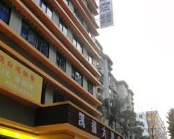 Photo of Kaifu Hotel Guangzhou