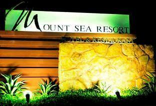 ‪Mount Sea Resort‬