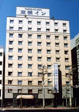 Toyoko Inn Kourakuen Bunkyo Kuyakusho-mae