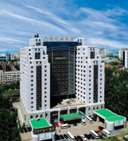 Photo of Yin Long Yuan Hotel Beijing