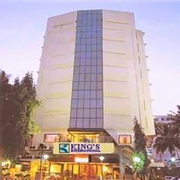 ‪Kings International Hotel‬