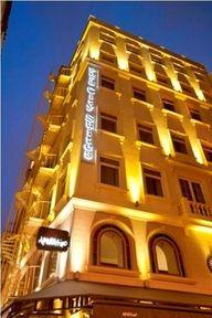 Photo of The Pera Suites Istanbul