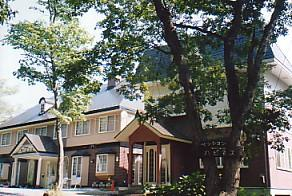 Photo of Pension Happiness Myoko