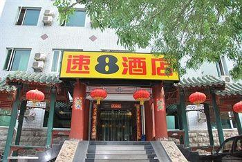Super 8 Beijing Jinbao Street