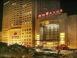 Photo of Xiaoxiang Huatian Hotel Changsha