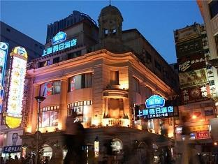 Starway Shangfu Hotel Nanjing Road Pedestrian