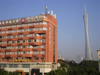 Ying Shang Hotel Guangzhou Xingang Middle Road