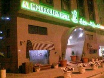 Photo of Al Mourouj Inn Hotel Doha