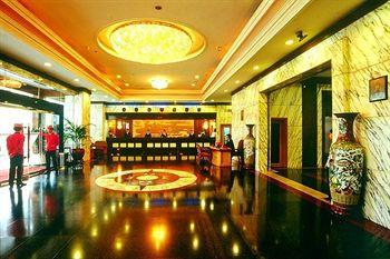 Photo of Fu Zhou Hotel Zhongshan