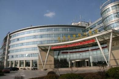 Photo of Sophia International Hotel Qingdao