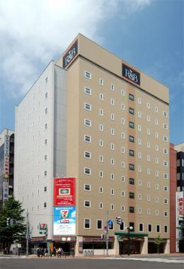 Photo of R&B Hotel Sapporo Kitasannishini
