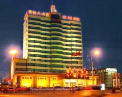 Inner Mongolian Pinnacle Hotel