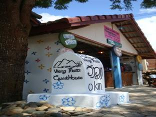 Photo of Vieng Thara Guesthouse Vang Vieng