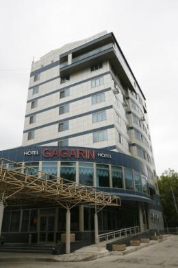 Photo of Gagarin Hotel Yuzhno Sakhalinsk