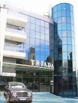 Photo of Triada Hotel Sofia