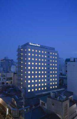 Photo of Richmond Hotel Kumamoto Shinshigai