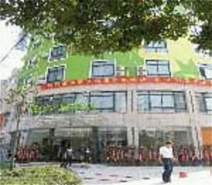 Linan Holidaystar Hotel