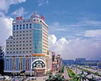 Photo of Fortune Business Hotel Guangzhou