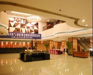 Photo of Star Hotel Guangzhou